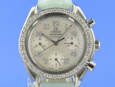 Omega Speedmaster Reduced Lady